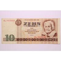 Германия, 10 марок 1971 год