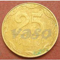 6345:  25 копеек 2006 Украина