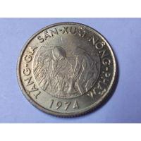 Вьетнам 10 донг 1974 г.Аукцион с 1.00 руб.