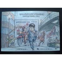 Корея Южная 1998 Комиксы блок