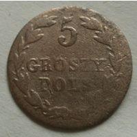5 грошей 1828