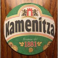 "Подставка под пиво ""Kamenitza"""