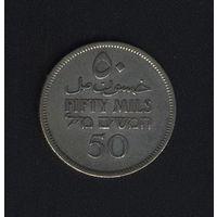 Палестина 50 милс 1933 г. Серебро. Не частая.