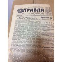 Газеты 1960 года 3шт (СССР)