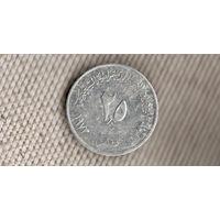 Йемен/НДРЙ/ 2,5 филс 1973/цветок(редкая)(dic)