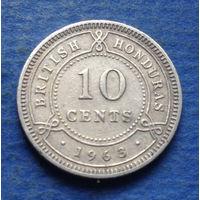 Британский Гондурас колония 10 центов 1963 тираж 50000