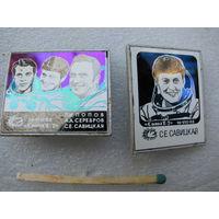 Значки. Космонавты (керамическая вставка). цена за 1 шт.