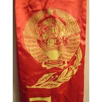 Лучший по профессии . Наградная лента СССР