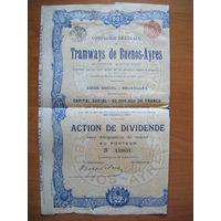 Трамваи Буэнос-Айреса, серт. акций, 1907 г., Брюссель. Не частая!