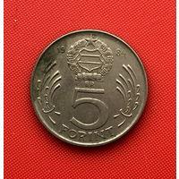 51-19 Венгрия, 5 форинтов 1984 г.