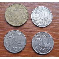 Казахстан. Набор монет