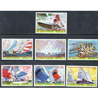 Спорт Парусники Экваториальная Гвинея  1976 год чистая серия из 7 марок (М)