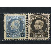 Бельгия Кор 1921-3 Альберт I Стандарт #167C,189A