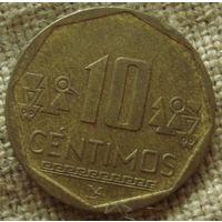 10 сентимо 2003 Перу