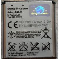 Аккумулятор  BST-38 для мобильного телефона Sony Ericsson