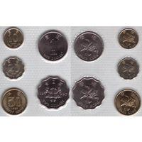 Гонконг набор 5 монет 1994-97 UNC