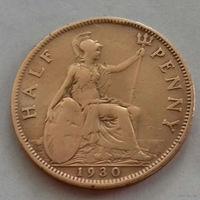 1/2 пенни, Великобритания 1930 г., Георг V