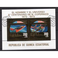 G1 - 1 шт. - ЗОЛОТО - Экваториальная Гвинея - CTO - Космос - США - космические корабльи