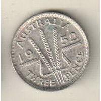 Австралия 3 пенс 1952