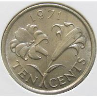 Бермудские острова 10 центов 1971