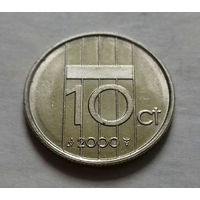 10 центов, Нидерланды 2000 г.