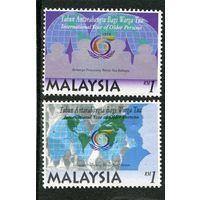 Малайзия. Международный год пожилых людей