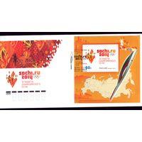 КПД 2013 год Сочи Эстафета олимпийского огня (тир.17 тысяч)