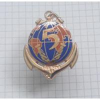 Франция, знак 5 полка морской пехоты Франции