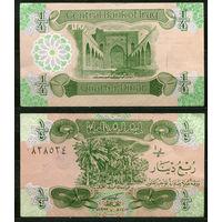 Ирак. 1/4 динара. 1993. UNC