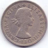 Великобритания, 2 шиллинга 1963 года.