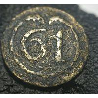 1812 Франция ВА номер 61 пуговица малая