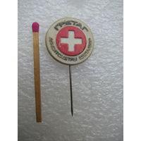 Знак. денситометры цветлабор, Гретаг