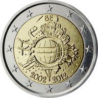 2 евро 2012 Бельгия 10 лет евро наличными UNC из ролла