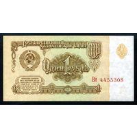 СССР. 1 рубль образца 1961 года. Шестой выпуск (серия Вя). UNC