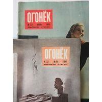 Журнал Огонек. 1949, 1955 г. 2 штуки одним лотом.