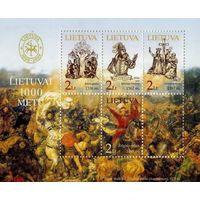 Войны, История, Памятные события 1000 лет Литве 2004 ** живопись