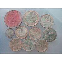 Лот монет 1924 года медь.С 1 руб без МЦ.