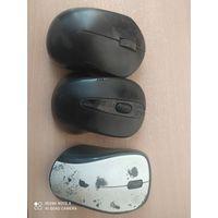 3 мышки компьютерные