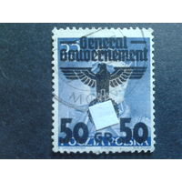 Рейх генерал-губернаторство 1940 надпечатка