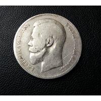 1 Рубль 1897.г.А.Г.