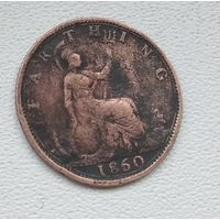 Великобритания 1 фартинг, 1860 Зубчатый бордюр 7-5-63
