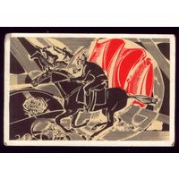 1 календарик А.Салтанов