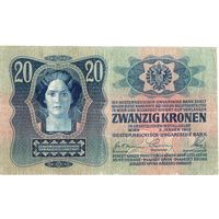 Австрия, 20 крон, 1913 г. (без надпечатки!)