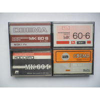 Коробки от кассет Свема МК-60. Даром к лотам.