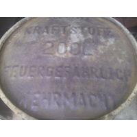 Бочка 200л WEHRMACHT 1943 год