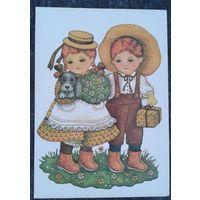 Ноор В.  Поздравительная открытка. Дети. Эстония. 1986 г. Чистая.