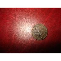 1 грош 1928 год Польша