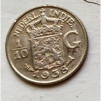 Голландская Ост-Индия 1/10 гульдена, 1938 1-7-7
