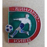 Динамо-Киев