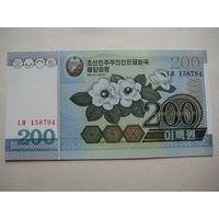 СЕВЕРНАЯ КОРЕЯ 200 ВОН 2005 ГОДА UNC